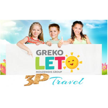 Grekoleto - Детский клуб в отелях Греции